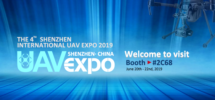SHENZHEN INTERNATIONAL UAV EXPO 2019 INVITATION